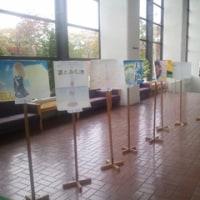 10月30日直江津東中学校音楽祭出演
