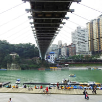 台湾新北市の渓谷「碧潭」