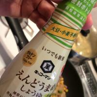 グルテンフリーの醤油