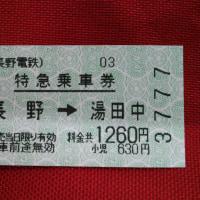 【撮影旅行】 立冬の戸隠神社 2