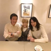 神田沙也加&村田充が結婚報告 父・神田正輝と笑顔で「見守って」