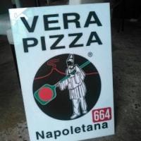 大岡山で美味しいナポリピザを食べるなら