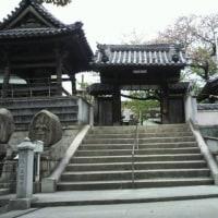 『浪速史跡めぐり』正円寺(天下茶屋の聖天さん)