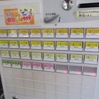 塚田そば店@新潟県上越市 「天ぷら中華+おにぎり1ケ」