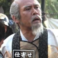 一昨日の真田丸 と、侍ジャパン