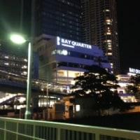 横浜の夜景でちょっとリフレッシュ