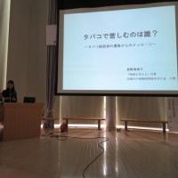 茨城県東海村健康づくり講演会でお話ししました
