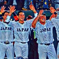 Good Job!! SAMURAI JAPAN!!!!!