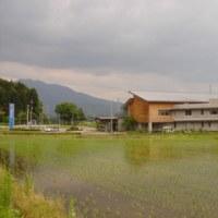加茂 美人の湯 (新潟県 加茂市)