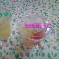 富士市 杉山フルーツ店 生ゼリー 高価!