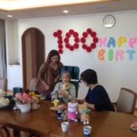 入居者様100歳祝い!