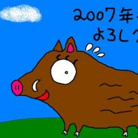 今年の年賀状①(イラストマウス絵)