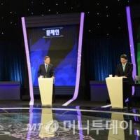 韓国大統領候補のテレビ討論会