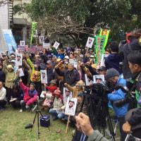 反辺野古米軍基地闘争の旗手山城博治さんは昨年10月に逮捕されてから長期収監され5ヶ月目に突入。最高裁への特別抗告は認めらず!