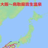 2015年5月30日 島根県 出雲 ~鳥取県 皆生温泉