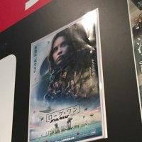 movie【ローグ・ワン】2017-3