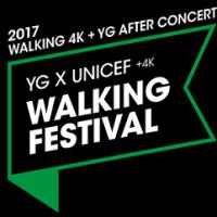 YG X UNICEF WALKING FESTIVAL