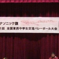 3/26(日)東西交流杯(富士見中)