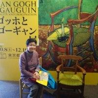 東京国立博物館と東京都立美術館