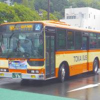東海バスグループ100周年