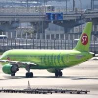 7S航空が関空⇆ウラジオストック線の新規就航。エアバス A320 です‼️
