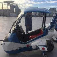 2016☆ブルーインパルスJr.ビッグサイトで飛行展示