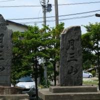 瀧清水神社(石塔群、5/9)