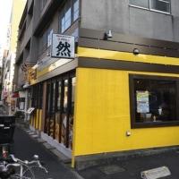 浦和 オープンキッチン然(ZEN)