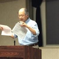 教育研究集会「福井の教育はなにが問題か」、名古屋大学の中嶋哲彦教授のお話