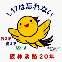 �ؤߤ�����١١��������¡������¤�������������2014.11.&2015.1. Vol.87��