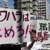 「職場のいじめ・嫌がらせ・パワハラ」まとめシリーズ第83弾(2017年2月分)