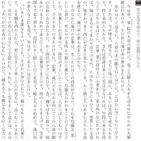 同志社大学・国語 2
