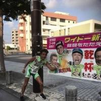 第33回全日本トライアスロン宮古島大会完走