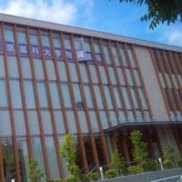 東海大学八王子病院と家庭菜園