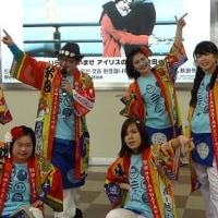 20170212秋田空港冬まつりご来場ありがとうございました:秋田まるまる愛好会