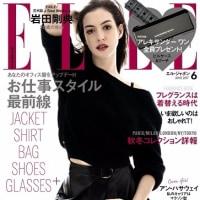 エル・ジャポン 2017年6月号 雑誌 予約情報 発売日:4月27日