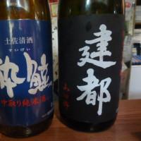 はしご酒の6軒目は日本酒処で締めました☆はなきん☆うえほんまちハイハイタウン♪