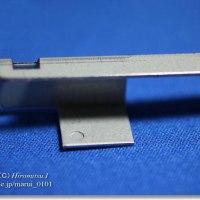 部品の取付位置を正確にするハーフパンチ