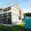 Youの自由な家!プロジェクト 『 岬町押日 Aさんの家 』。⌂Made in 外房の家。外壁工事開始!です。