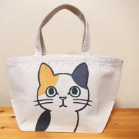 ランチトート猫柄 カラーバリエ「三毛猫」