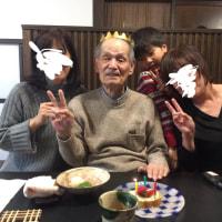 ☆喜寿のお祝い・・・☆