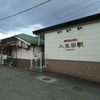 No.654 出発!ローカル線聞きこみ発見旅・箱根登山鉄道編