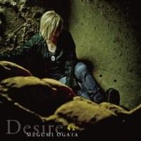 緒方恵美ニューアルバム Desire -希望-に参加しました。