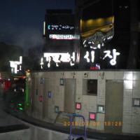온양온천(温陽温泉)の足湯・・・・・、韓国にも足湯があります
