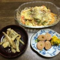 2016年10月26日夕食