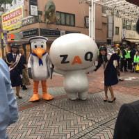 伊勢佐木町 防犯キャンペーン 参加しました!!