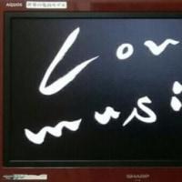 フジTV「Love music」に金属恵比須が出演した!