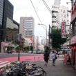 さかえ湯(東京・渋谷)