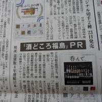 なぜアメリカの下流老人は 日本の老人より幸せなのか (NEWS WEEK)