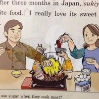 ポジネガチャンネル!・・日本の高校教育と英語!